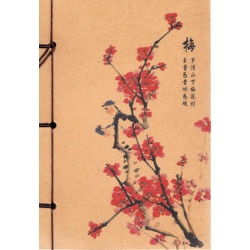 Cherry Blossom String Bound Journal